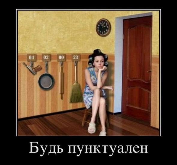 5bd15d78ae3e42de0f1b3e7e102_prev (590x550, 35Kb)