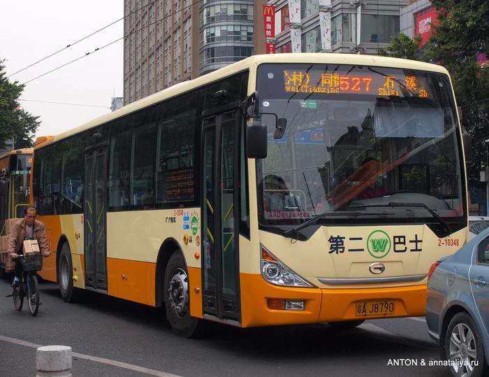 PC302301 (700x539, 259Kb)