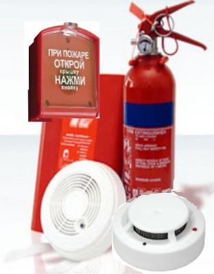 противопожарный инвентарь (312x399, 33Kb)