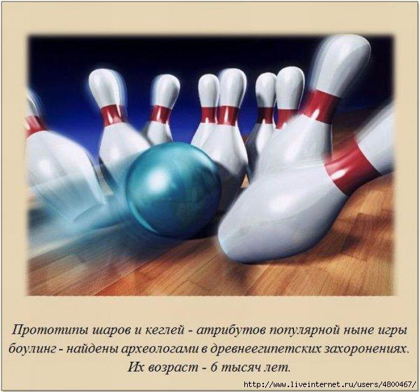 �����/4800467_1328691315_1051_fakti_08 (600x559, 131Kb)