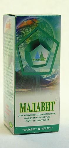 Малавит раствор (235x500, 33Kb)