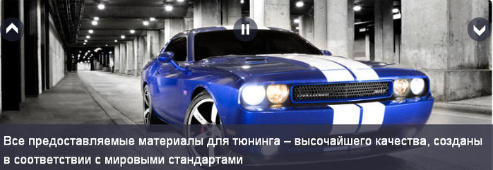 1207817_Bezimyannii_2 (700x241, 49Kb)