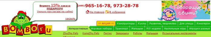 1207817_Bezimyannii_123 (700x123, 45Kb)