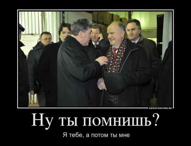 юмор,явлинский, выборы 2012, Яблоко, приколы, новости, апофис,/4800630_13 (625x480, 40Kb)