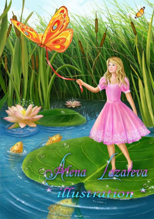 alena_lazareva_17 (494x700, 475Kb)