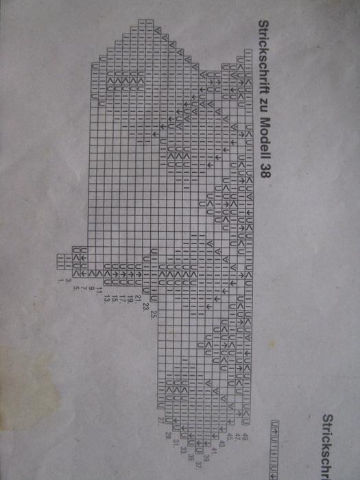 IMG_0122 (525x700, 388Kb)