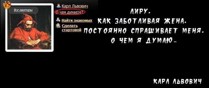 Безымянный44144 (700x295, 39Kb)