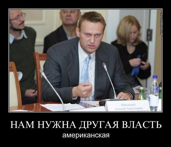 Чтобы стать героем, достаточно не быть предателем, - Ходорковский о приговоре Навальному - Цензор.НЕТ 4933