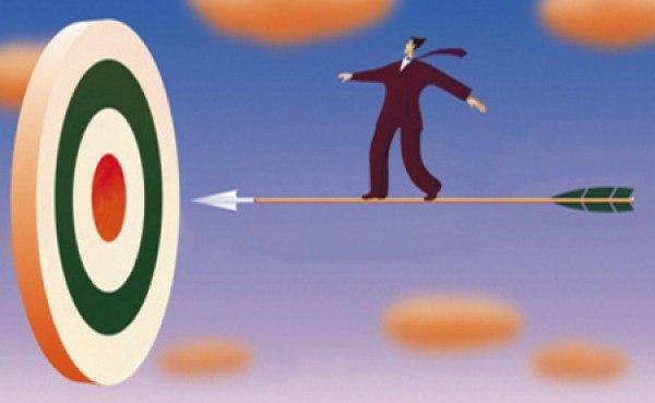 Для достижения высоких результатов в бизнесе, прежде всего, необходимо знать, чего именно хочется достичь.