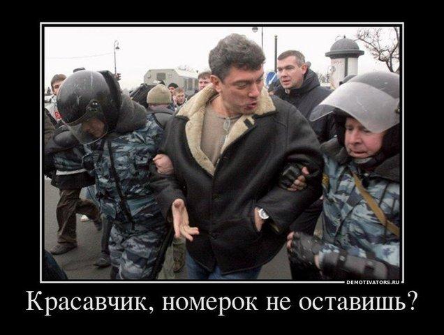 Немцову понравился сотрудник ОМОНа (636x480, 54Kb)