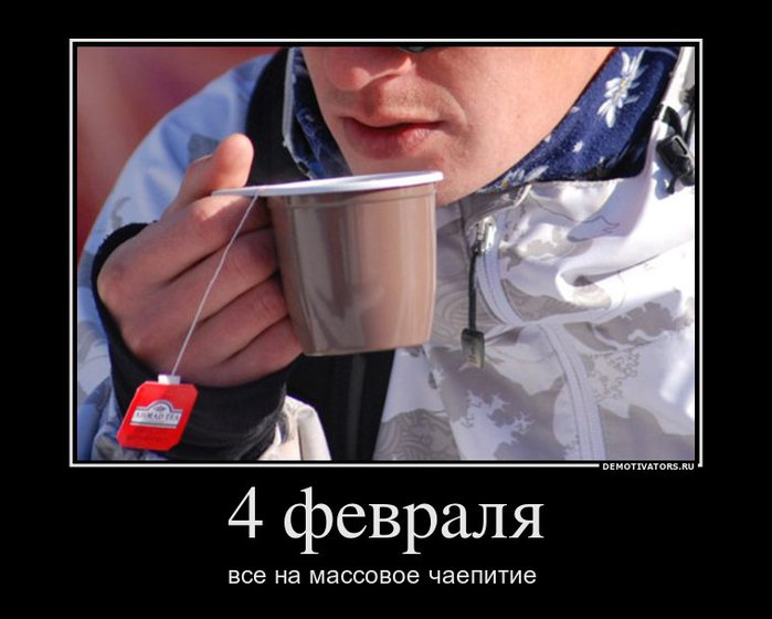 Массовое чаепитие (700x560, 51Kb)