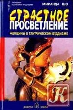 кн (150x225, 20Kb)