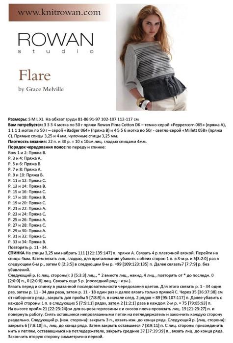 полосатый пуловер1 (475x700, 172Kb)