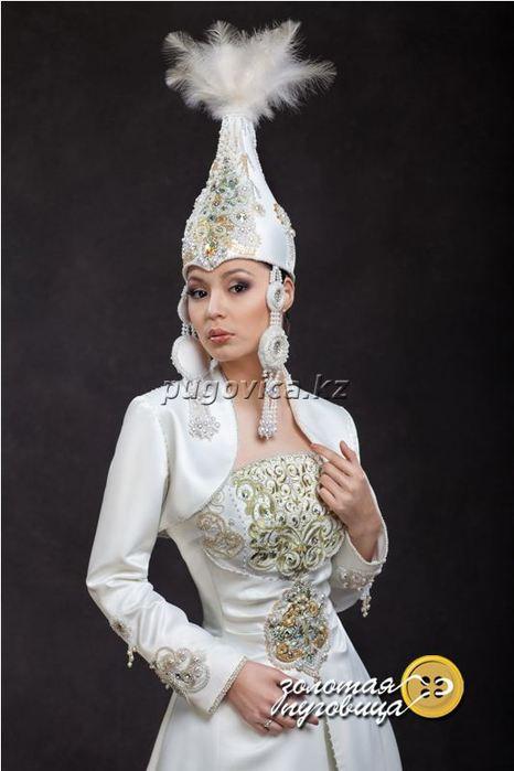 Дом Моды Сымбат Современные Казахские Национальные Платья