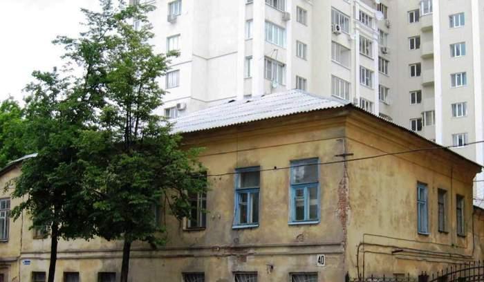 К.Маркса, 40 (700x408, 44Kb)