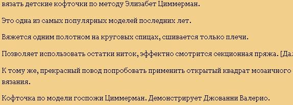 4683827_20120302_091756 (574x206, 40Kb)