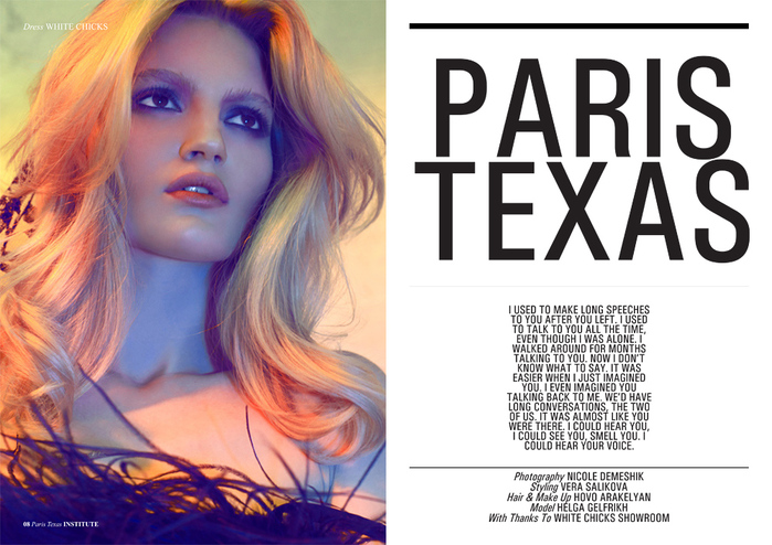 paris-texas-2 (700x494, 192Kb)