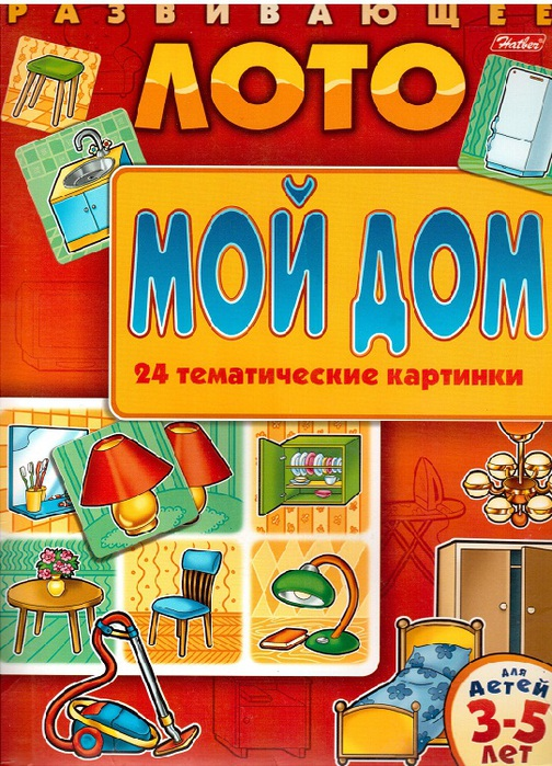 Дом.обл. (504x700, 189Kb)
