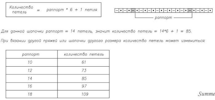 4683827_20120302_082026_1_ (700x326, 31Kb)