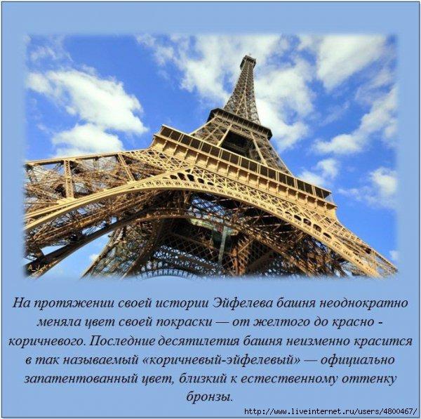 �����/4800467_1330630707_fakti_42_1 (600x597, 206Kb)
