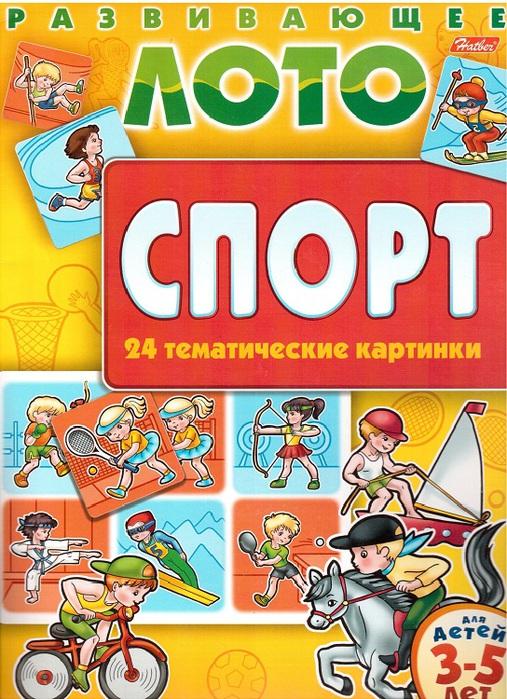 Спарт.обл. (507x700, 190Kb)