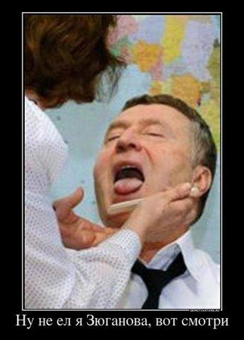 Жириновский съел Зюганова (345x480, 28Kb)