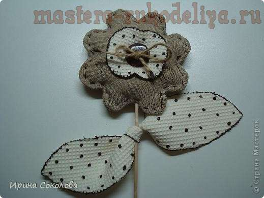 тильдовый цветок/3518263_13 (519x389, 25Kb)