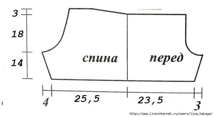 stat810 (700x381, 68Kb)
