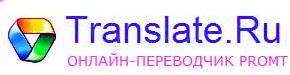 Nranslat (290x75, 13Kb)