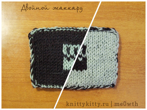 double-knitting (500x375, 94Kb)