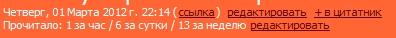 Безымянный (396x38, 16Kb)