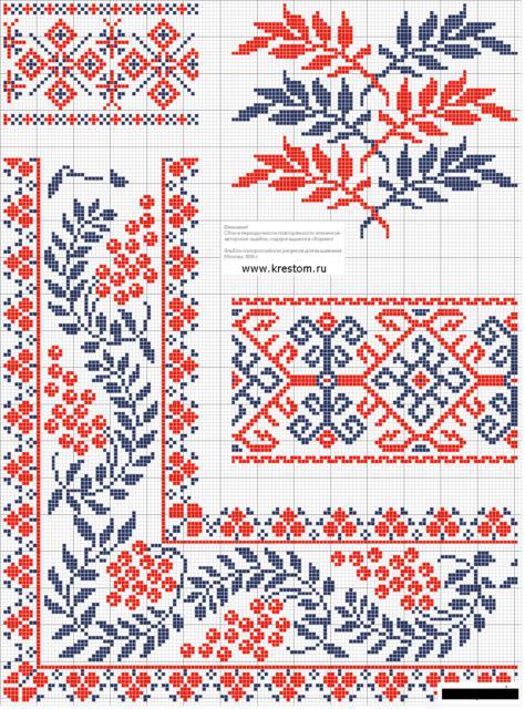 схемы для вышивки.
