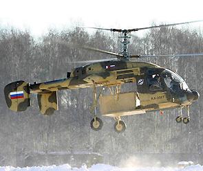 Вертолёт ВДВ (295x249, 74Kb)