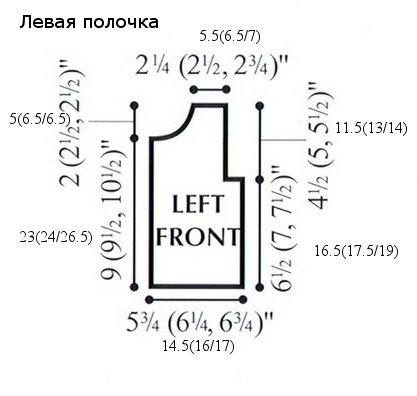 1287423561_kyr4 (417x396, 24Kb)