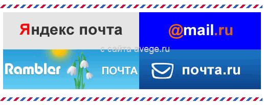 3726295________vkontakte_________ (516x206, 35Kb)