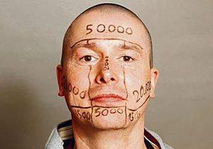 реклама на лице (300x210, 11Kb)