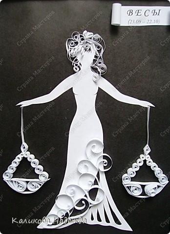 Поделка знак зодиака дева 96