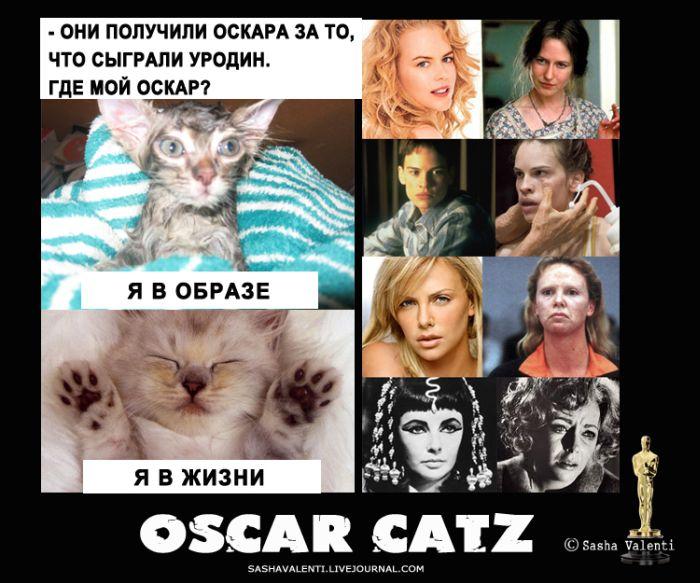 oscar_07 (700x583, 91Kb)