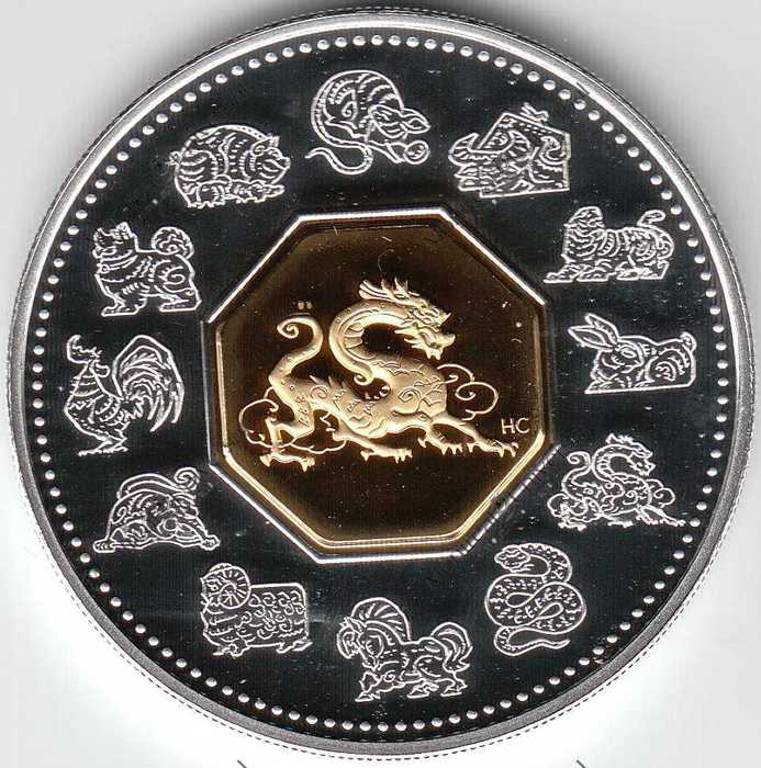 images-products-1583-0-large-RCM-Chinese-Lunar-Calendar-Sterling-Silver-Coin-15-2000 (693x700, 79Kb)