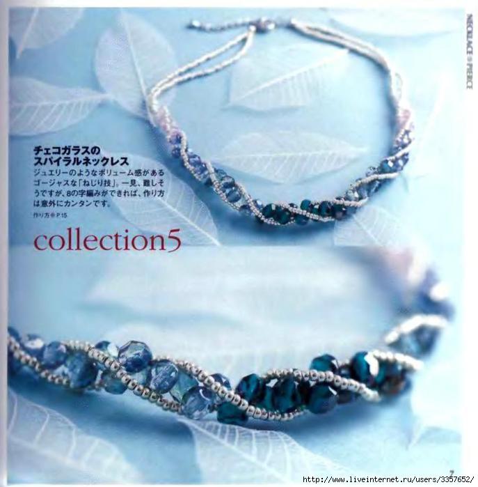 T. Samejima - Beads box_86_8 (687x700, 164Kb)