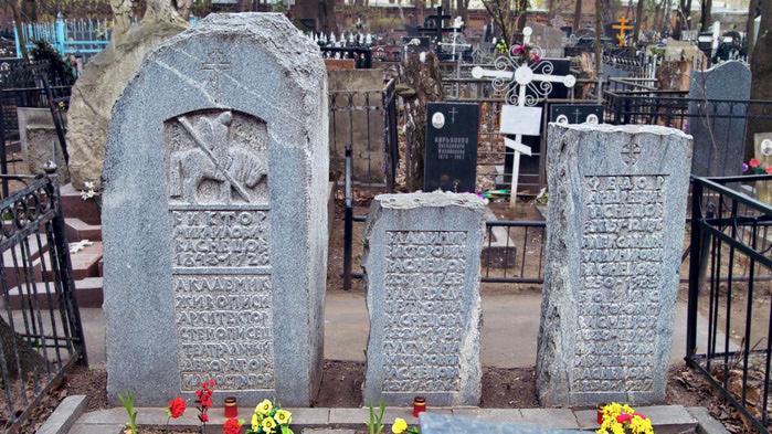 года удивительно русское кладбище в лионе список имен избранное) (текст
