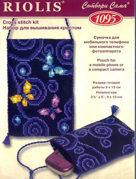 1338212799_dlya_mobil_nogo_sin (457x600, 51Kb)