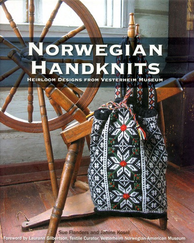 Вязаный рюкзак ( норвежские