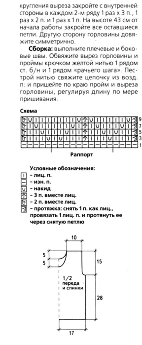 26-1 (288x700, 86Kb)