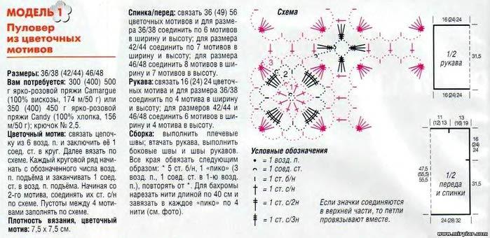 627590451 (700x340, 62Kb)