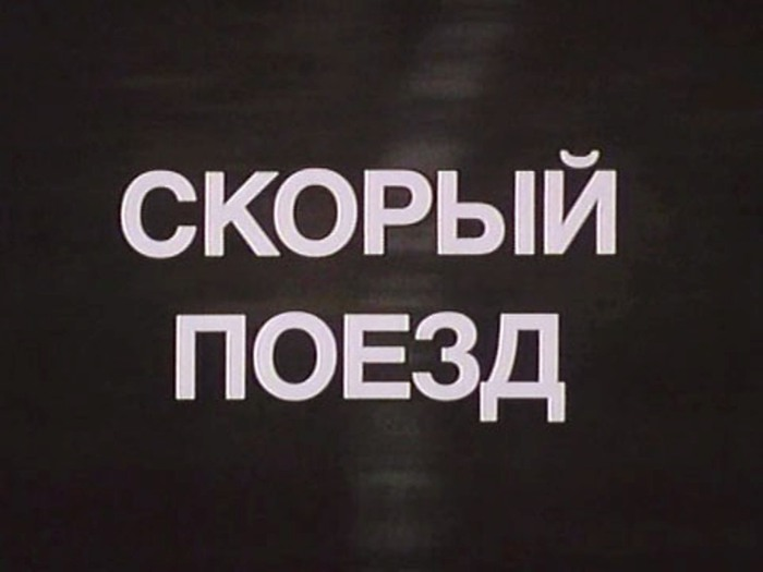 Горин александров фото