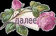4360286_92454208_3166706_cooltext788412991_1_ (180x116, 48Kb)