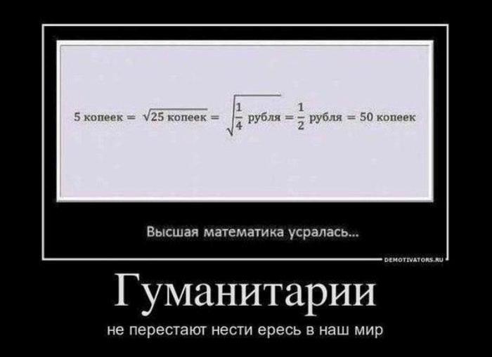 4387736_2827420_original (700x508, 25Kb)