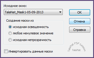 13.jpg/4337747_13 (325x201, 27Kb)