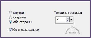 18.jpg/4337747_18 (311x132, 11Kb)